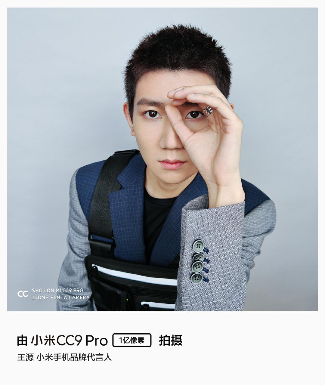 شیائومی CC9 Pro