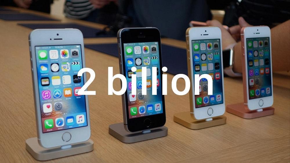 فروش 2 میلیارد اپل