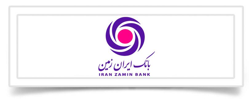 آموزش فعال سازی رمز دوم پویا یا یکبار مصرف بانک ایران زمین