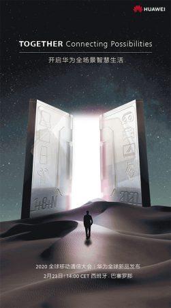 هواوی اعلام کرد که یک رویداد در تاریخ ۴ اسفند برای نمایش محصولات جدیدش برگزار میکند - ترجمه علم