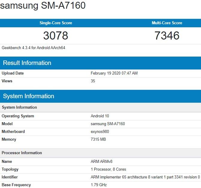 نسخه 5G گلکسی A71