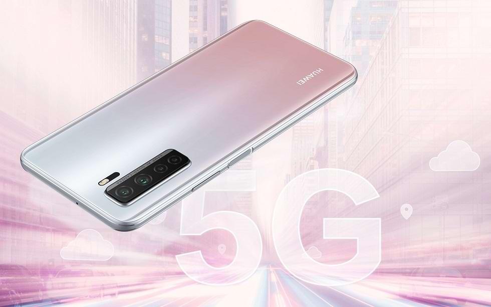 اسمارتفون جدید هواوی P40 Lite 5G رونمایی شد؛ ارزانترین تلفن ۵G اروپا - ترجمه علم