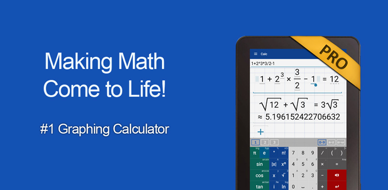 برنامه حل مسائل ریاضی